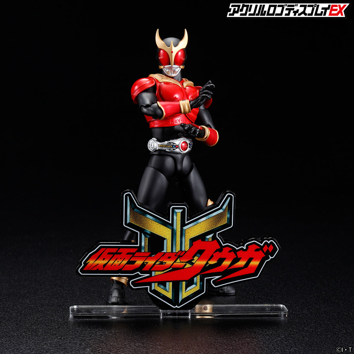 Acrylic Logo Display EX Kamen Rider Kuuga