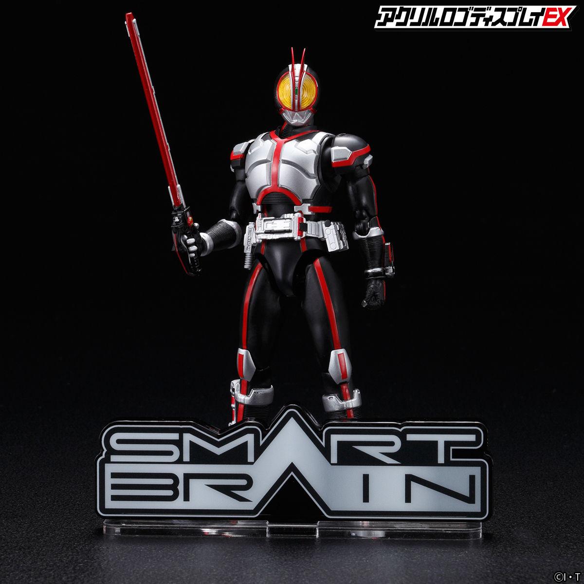 Acrylic Logo Display EX Kamen Rider 555 Smart Brain
