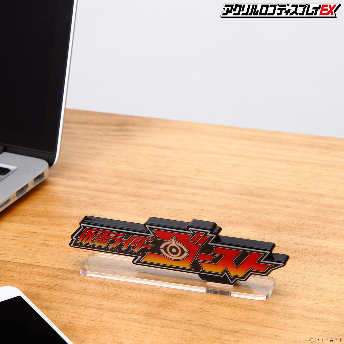 Acrylic Logo Display EX Kamen Rider Ghost