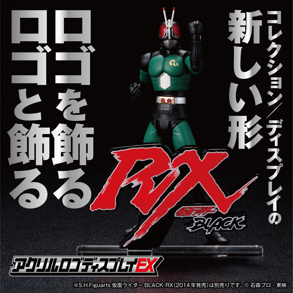 Acrylic Logo Display EX Kamen Rider Black RX