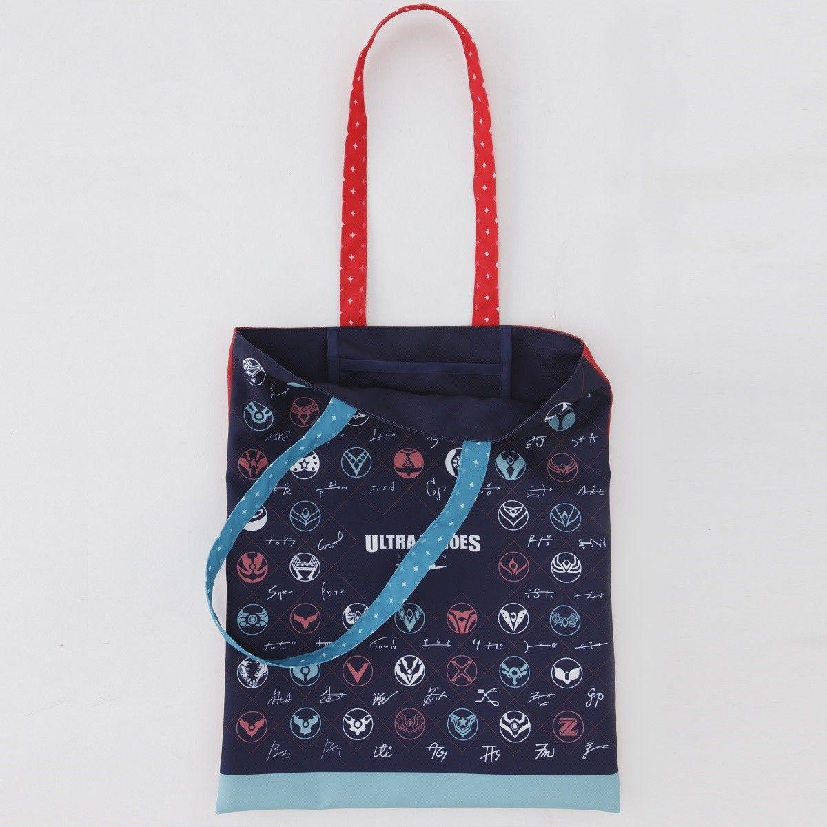 Ultraman Color Timer Tote Bag