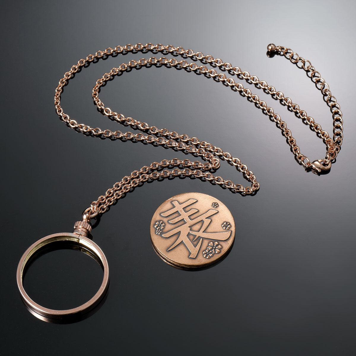 Demon Slayer: Kimetsu no Yaiba Kanao Tsuyuri Copper Coin Necklace