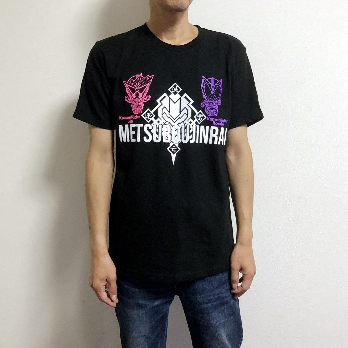 Super-Deformed MetsubouJinrai.net's members T-shirt—Kamen Rider Zero-One