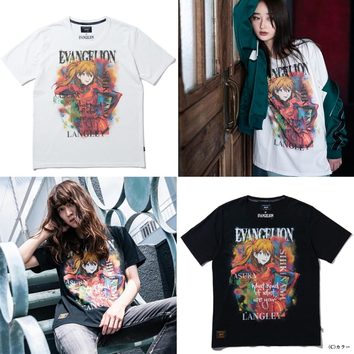 T-shirt—Evangelion/glamb Collaboration