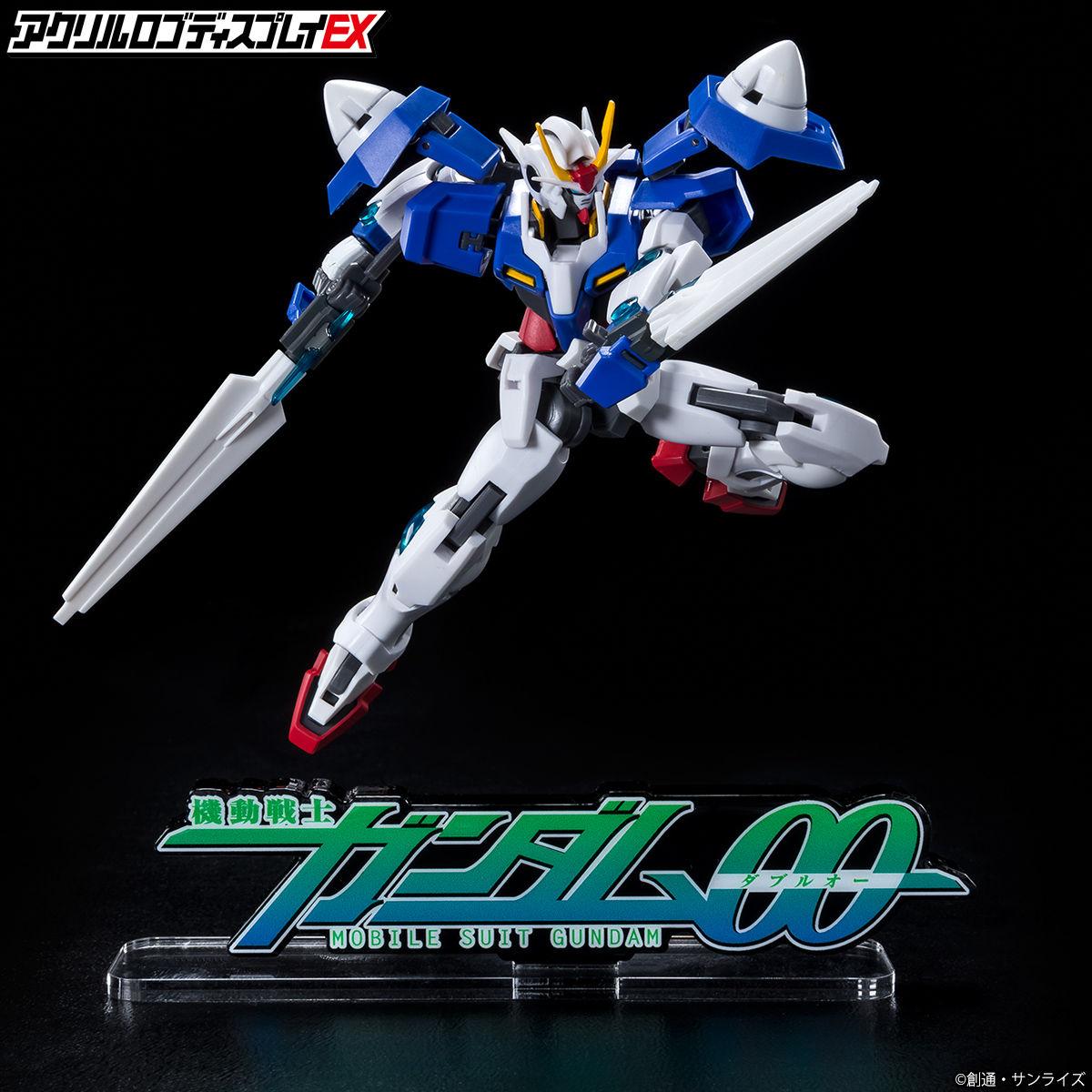 Acrylic Logo Display EX Mobile Suit Gundam 00 [Feb 2022 Delivery]