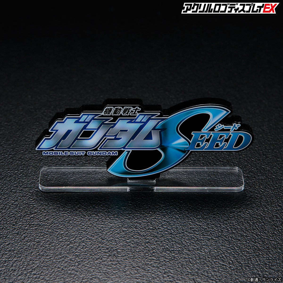 Acrylic Logo Display EX Mobile Suit Gundam SEED