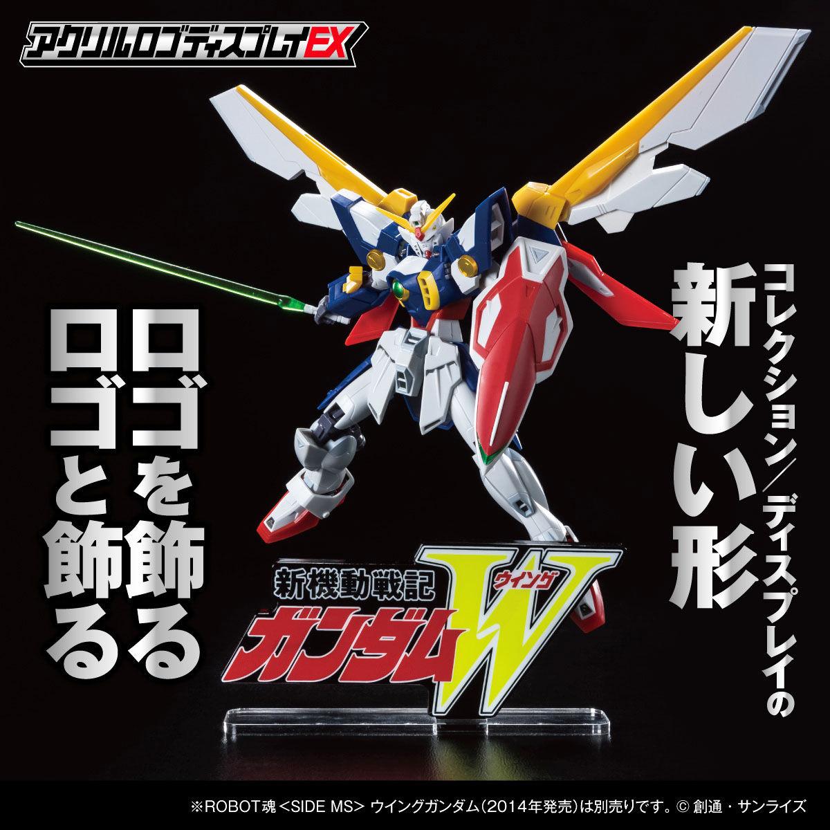 Acrylic Logo Display EX Mobile Suit Gundam Wing