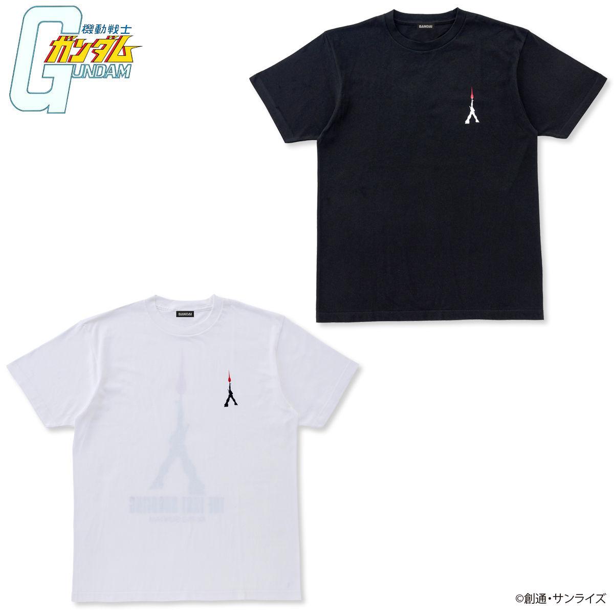 Mobile Suit Gundam The Last Shooting T-shirt