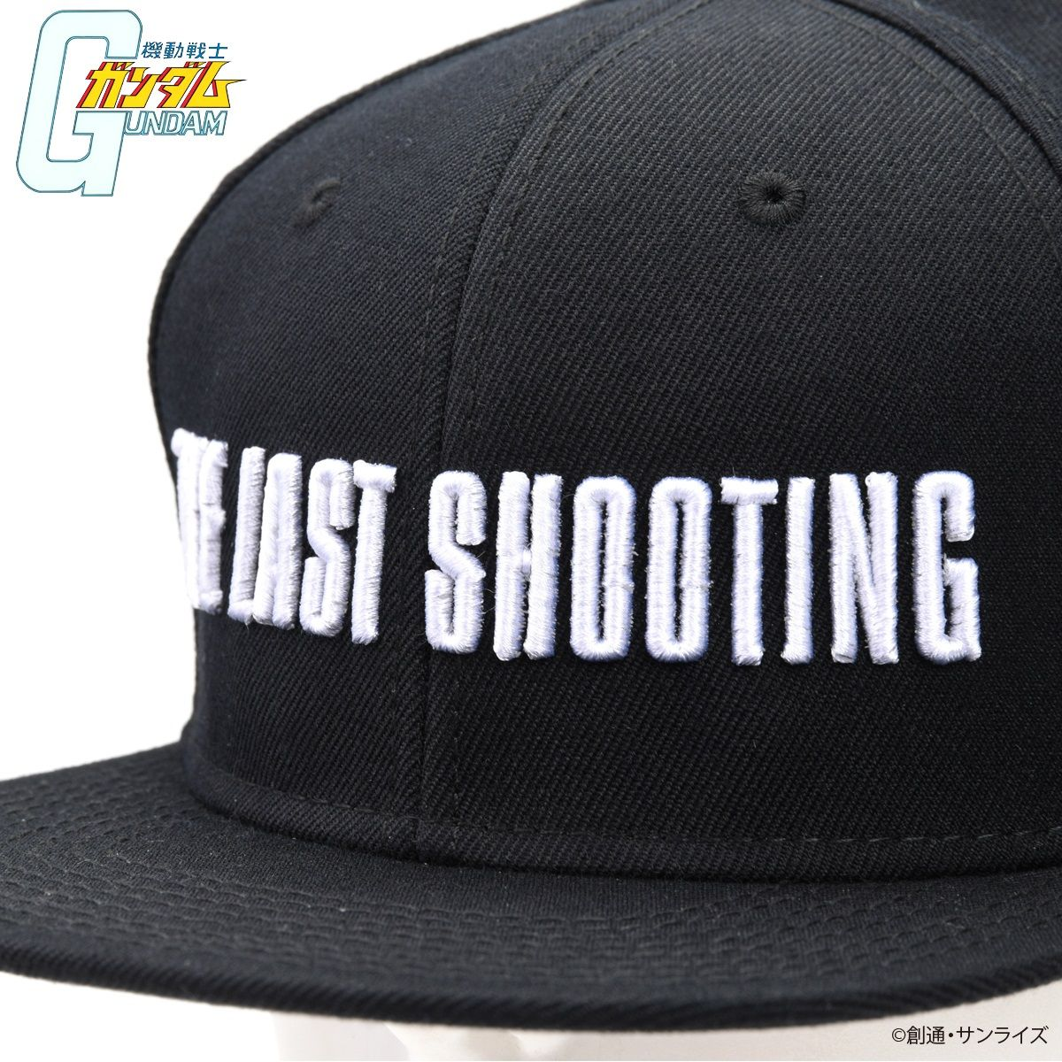 Mobile Suit Gundam The Last Shooting Cap