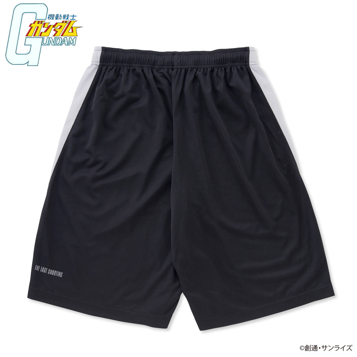 Mobile Suit Gundam The Last Shooting Running Shorts