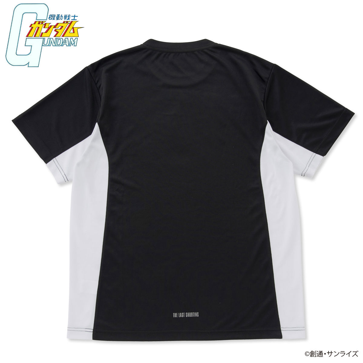 Mobile Suit Gundam The Last Shooting Running Workout T-Shirt