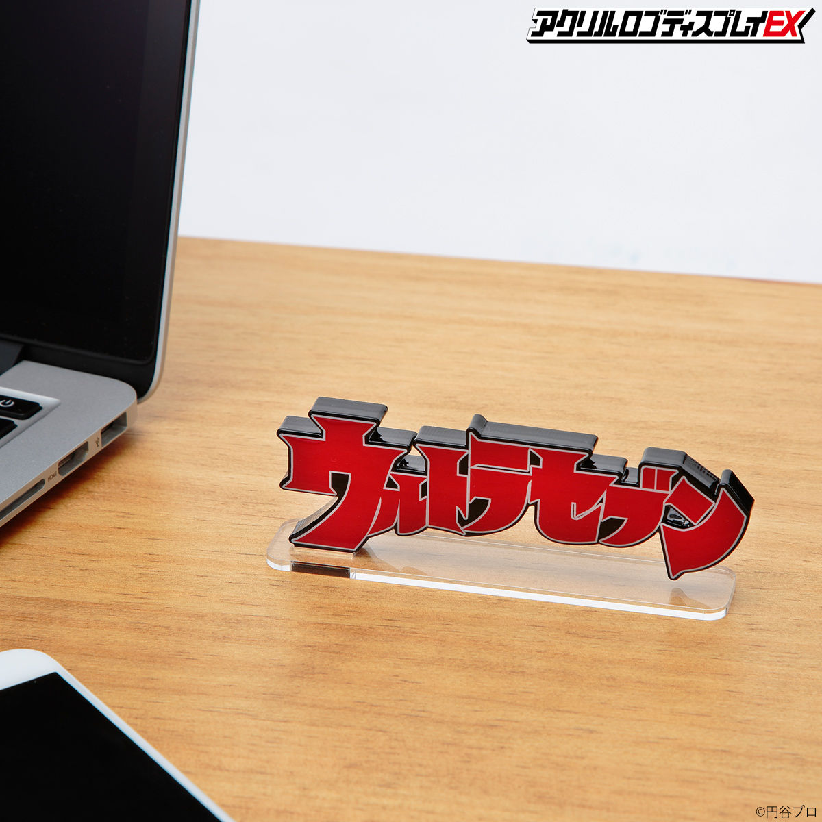 Acrylic Logo Display EX Ultra Seven