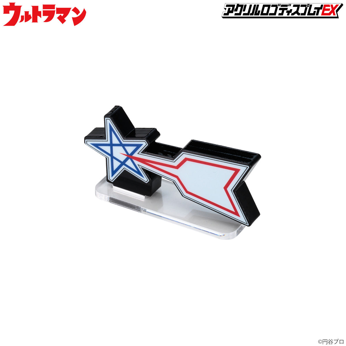 Acrylic Logo Display EX Ultraman SSSP