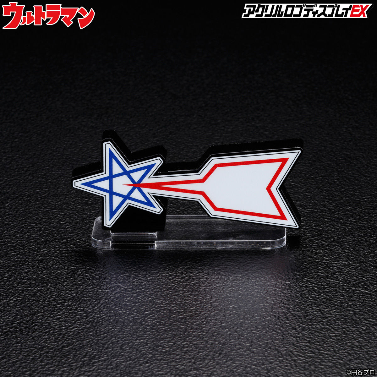 Acrylic Logo Display EX Ultraman SSSP