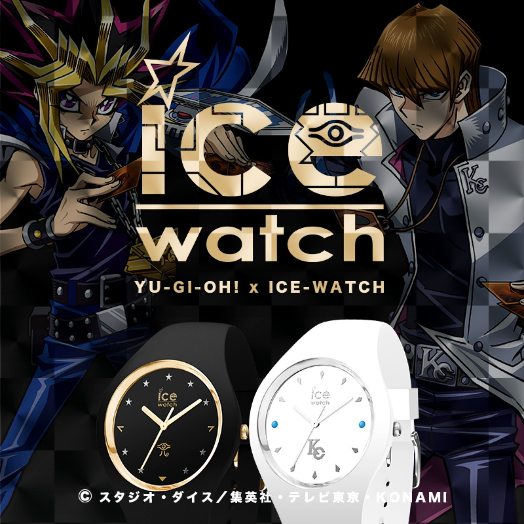 Yu-Gi-Oh! Duel Monsters/ICE-WATCH Collaboration