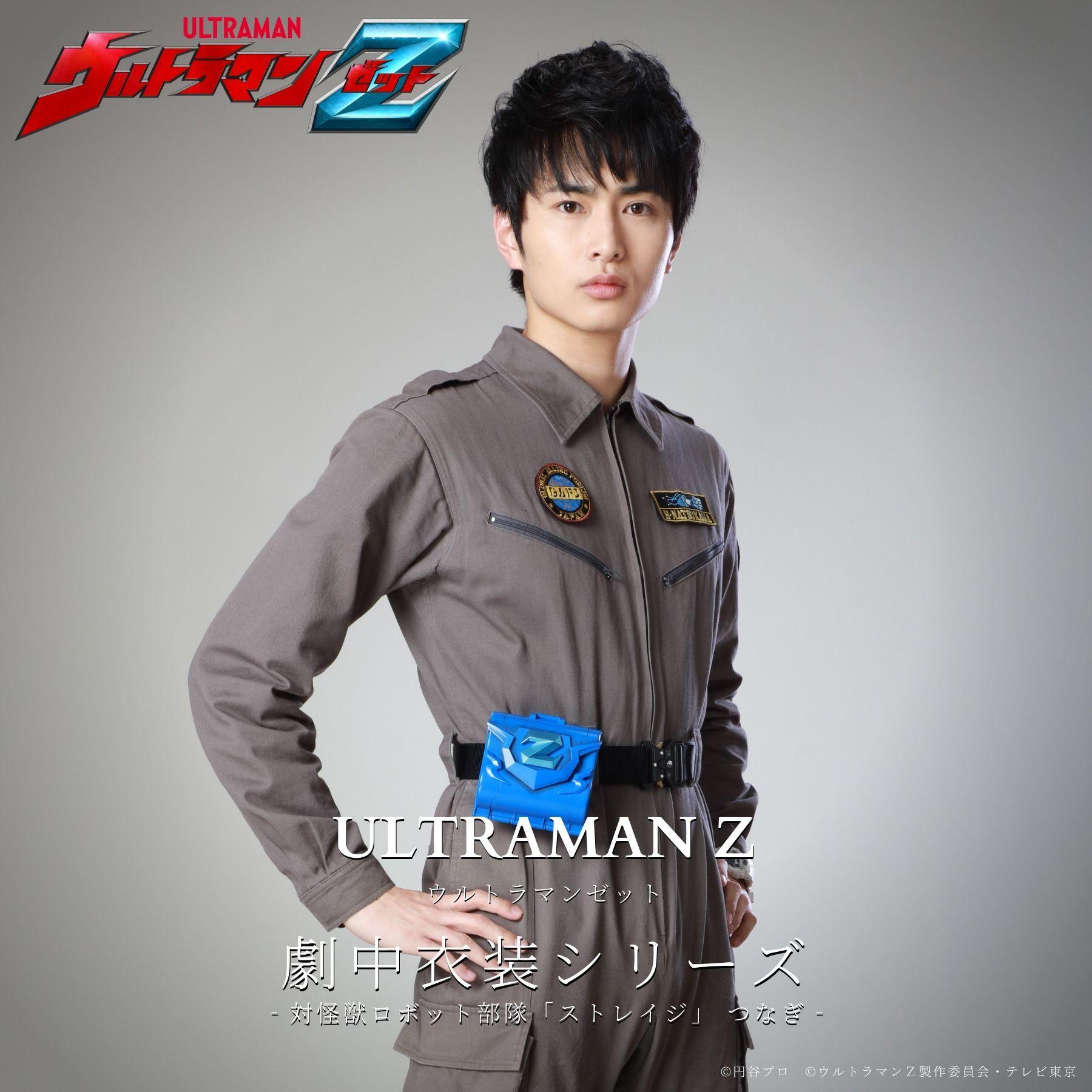 STORAGE Jumpsuit—Ultraman Z