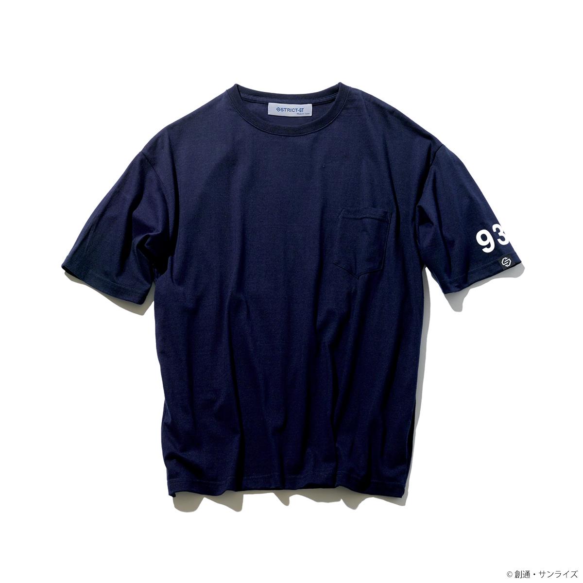 ν Gundam Big Size T-shirt—Mobile Suit Gundam: Char's Counterattack