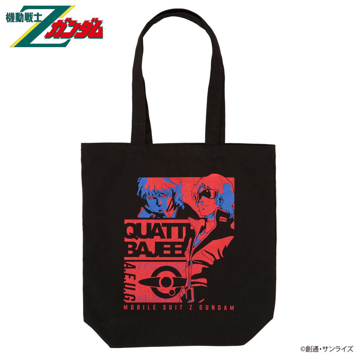 Mobile Suit Zeta Gundam Quattro Bajeena Tricolor-themed Tote Bag