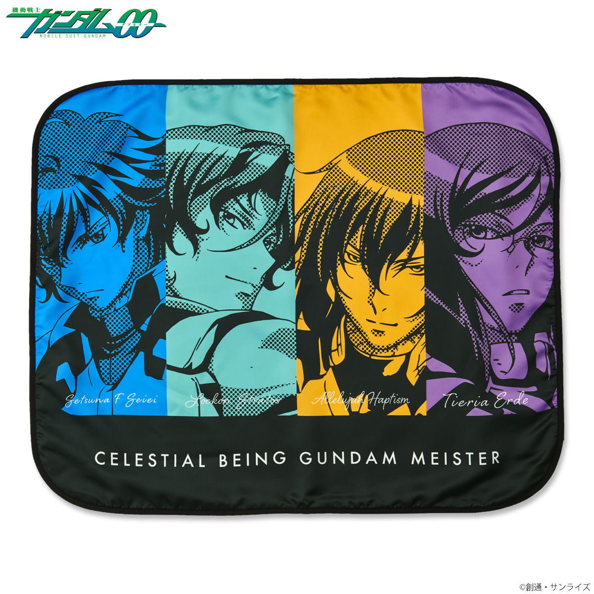 Mobile Suit Gundam 00 Bicolor-themed Blanket