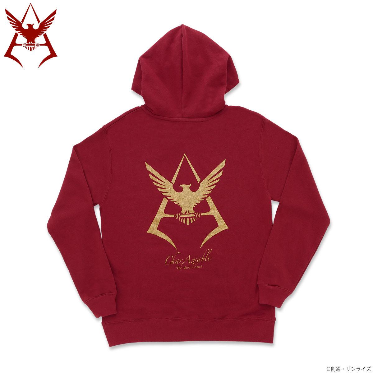 Mobile Suit Gundam Char Aznable Golden Emblem Hoodie