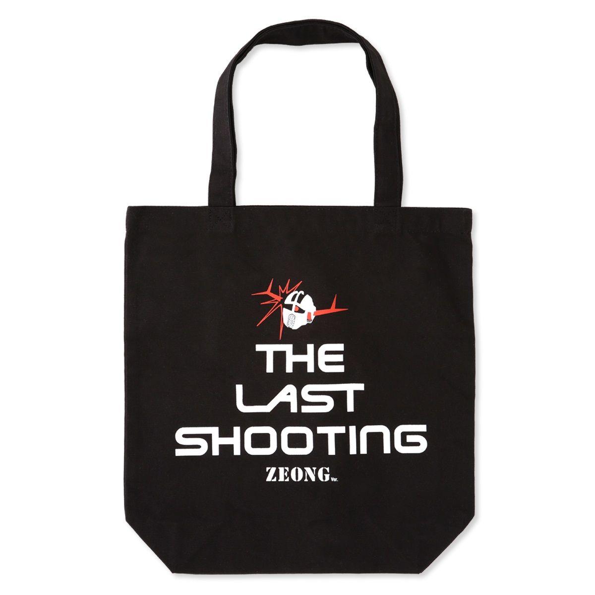 Mobile Suit Gundam The Last Shooting Zeong Tote Bag