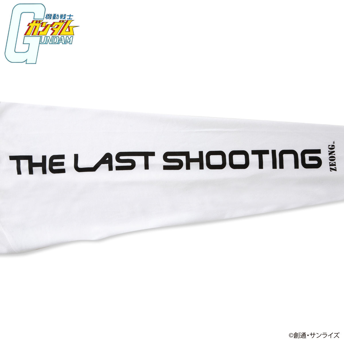 Mobile Suit Gundam The Last Shooting Zeong Long-Sleeve T-shirt