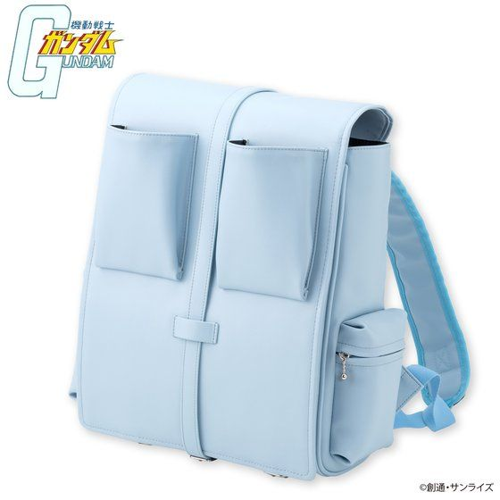 Mobile Suit Gundam Amuro's Backpack