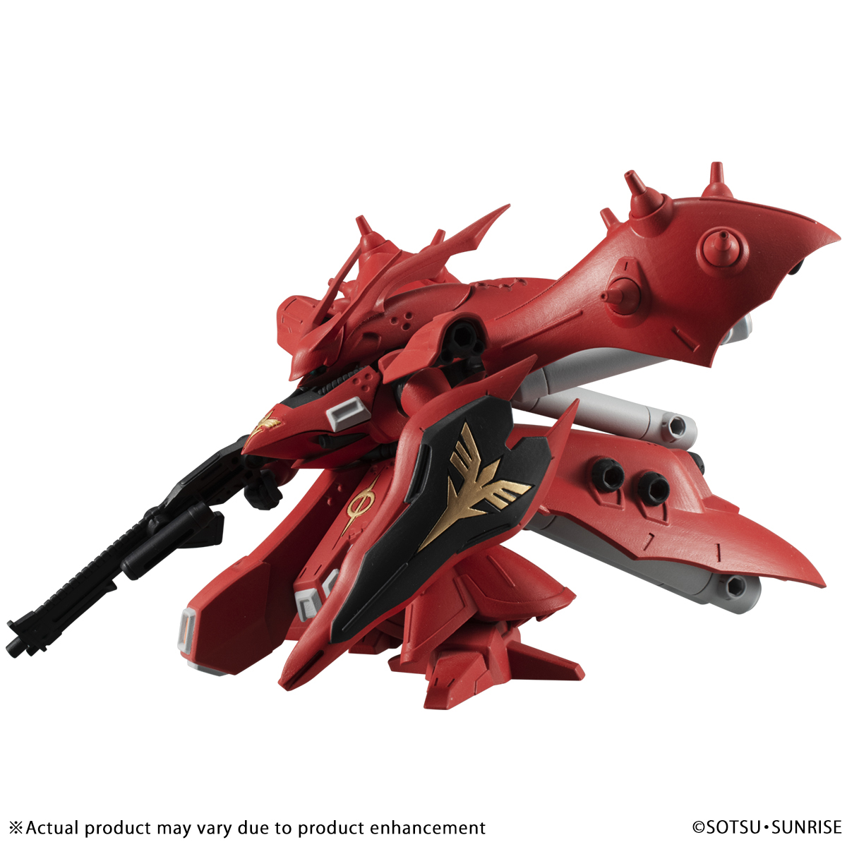 MOBILE SUIT ENSEMBLE EX26 NIGHTINGALE