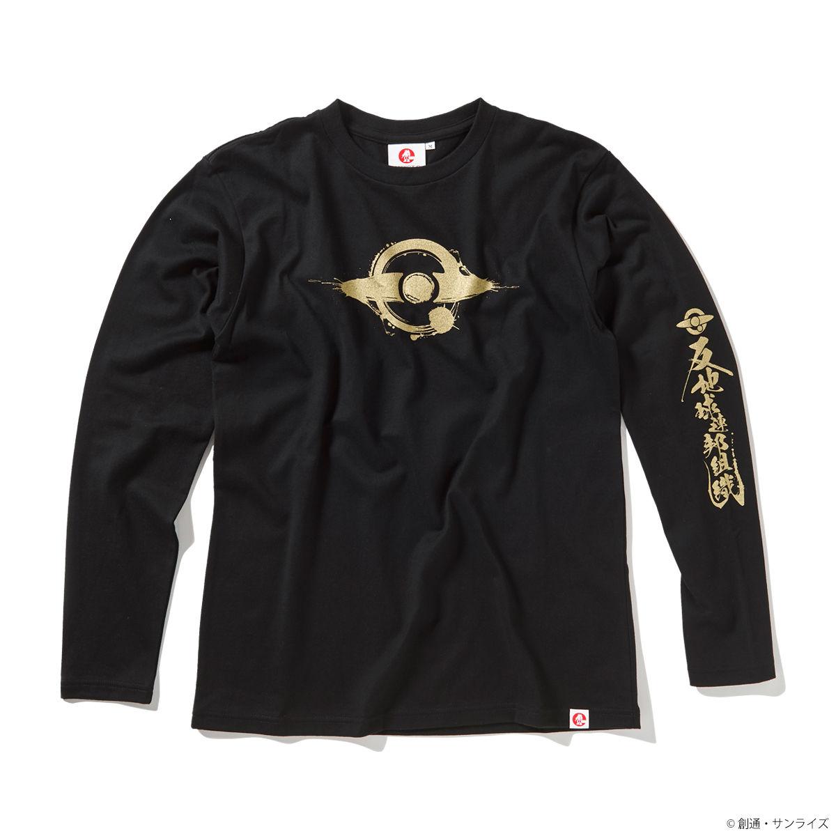 Hyaku Shiki Long-Sleeve T-shirt—Mobile Suit Gundam/STRICT-G JAPAN Collaboration