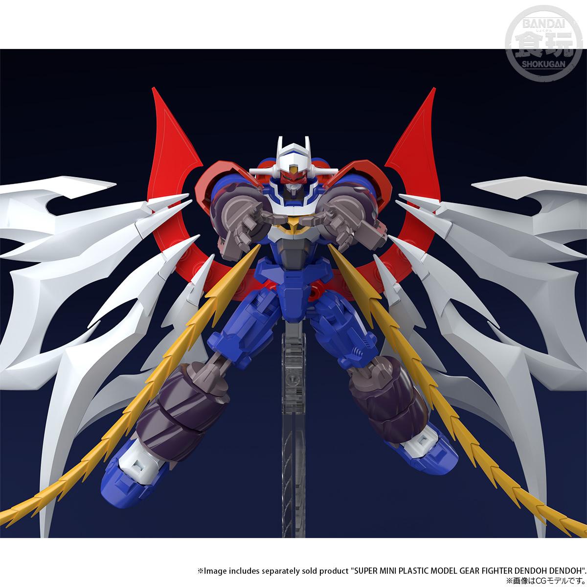 SUPER MINIPLA GEAR FIGHTER DENDOH PHOENIX ALAE & SWORD OF AKATSUKI W/O GUM