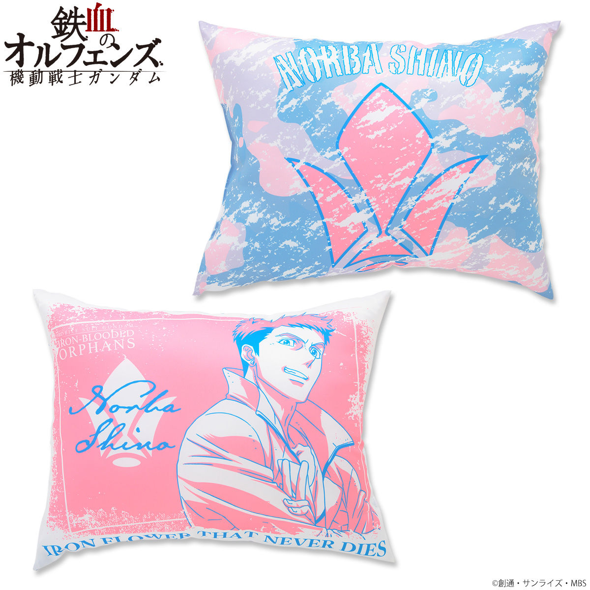Mobile Suit Gundam: Iron-Blooded Orphans Tricolor-themed Pillow