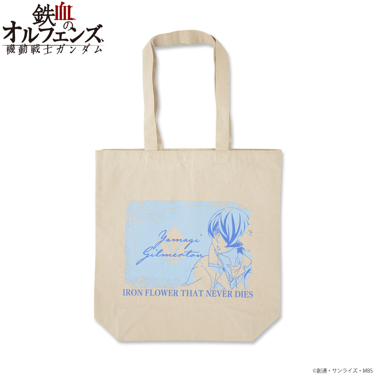 Mobile Suit Gundam: Iron-Blooded Orphans Tricolor-themed Tote Bag