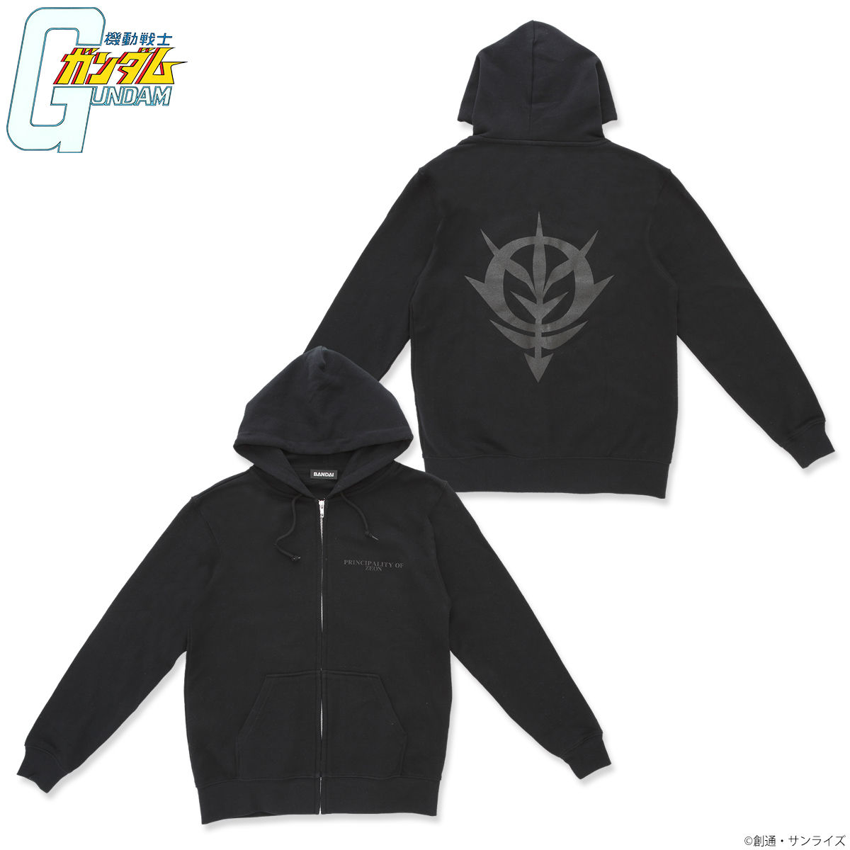 Mobile Suit Gundam Black Emblem Hoodie