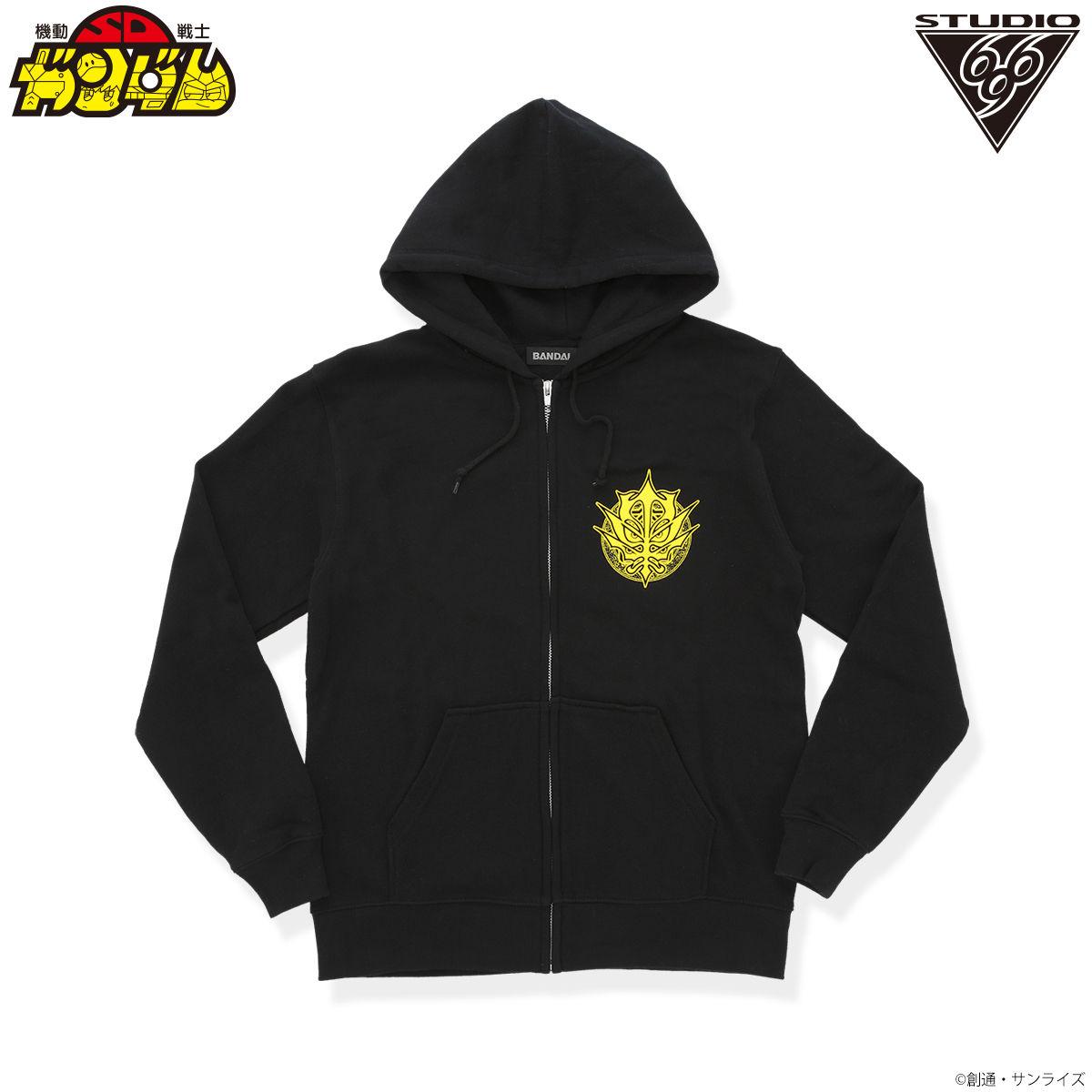 Black Dragon feat. STUDIO696 Hoodie