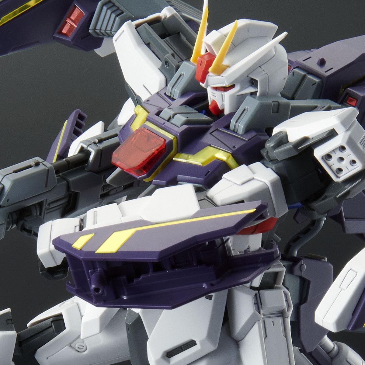 MG 1/100 LIGHTNING STRIKE GUNDAM Ver.RM [Sep 2021 Delivery]