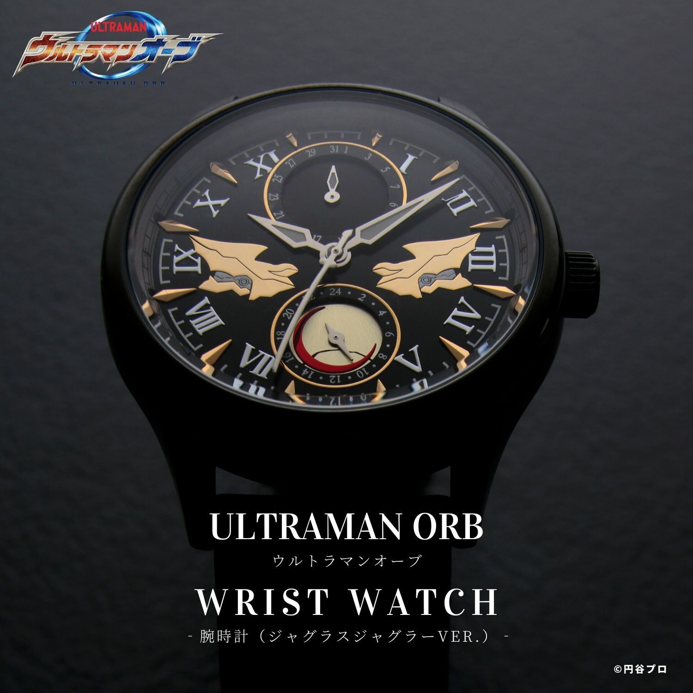 Ultraman Orb Jugglus Juggler Wristwatch