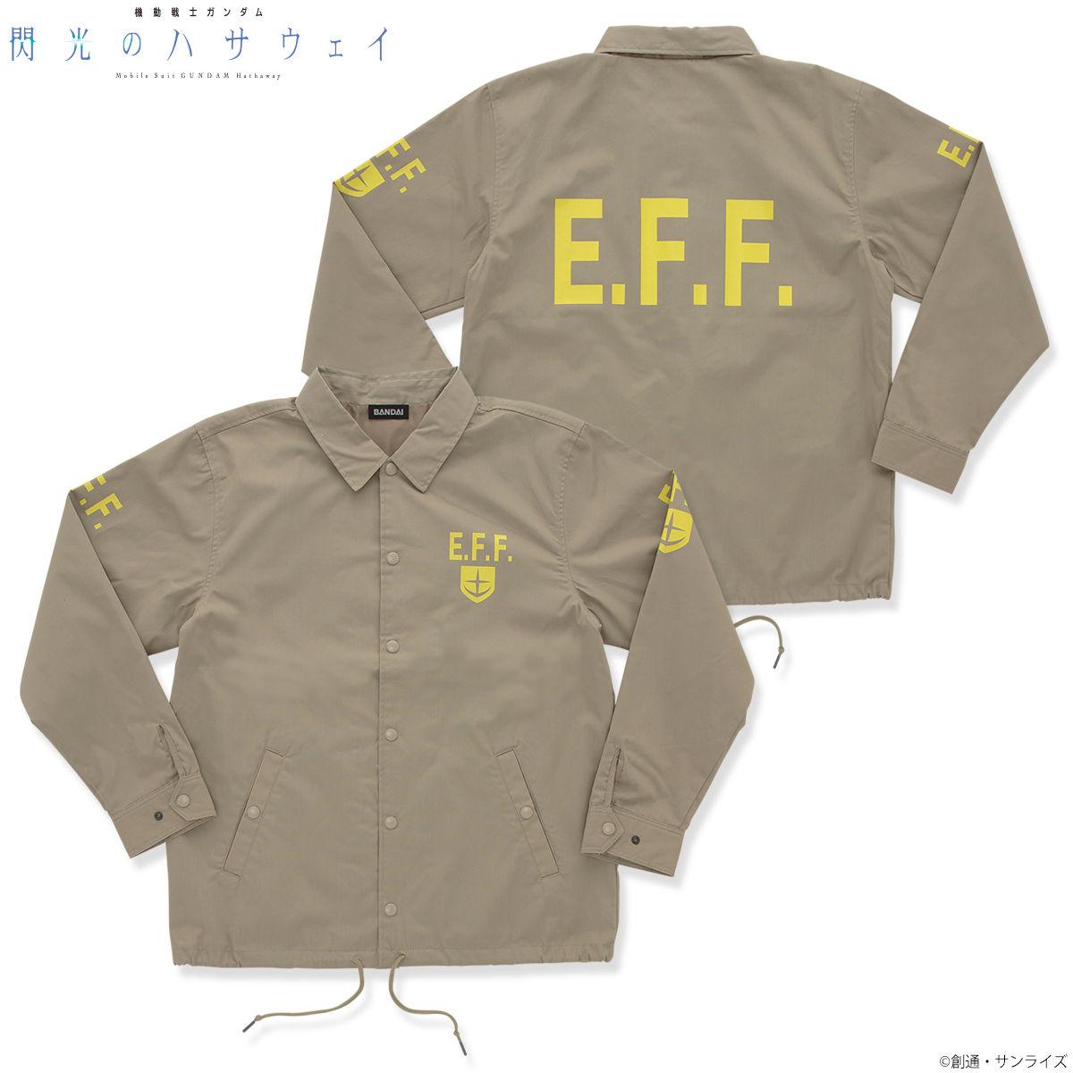 E.F.F. Jacket—Mobile Suit Gundam Hathaway