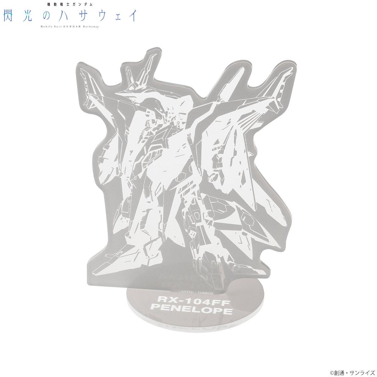 Acrylic Standee—Mobile Suit Gundam Hathaway