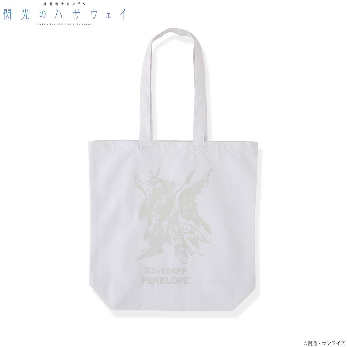 Tote Bag—Mobile Suit Gundam Hathaway