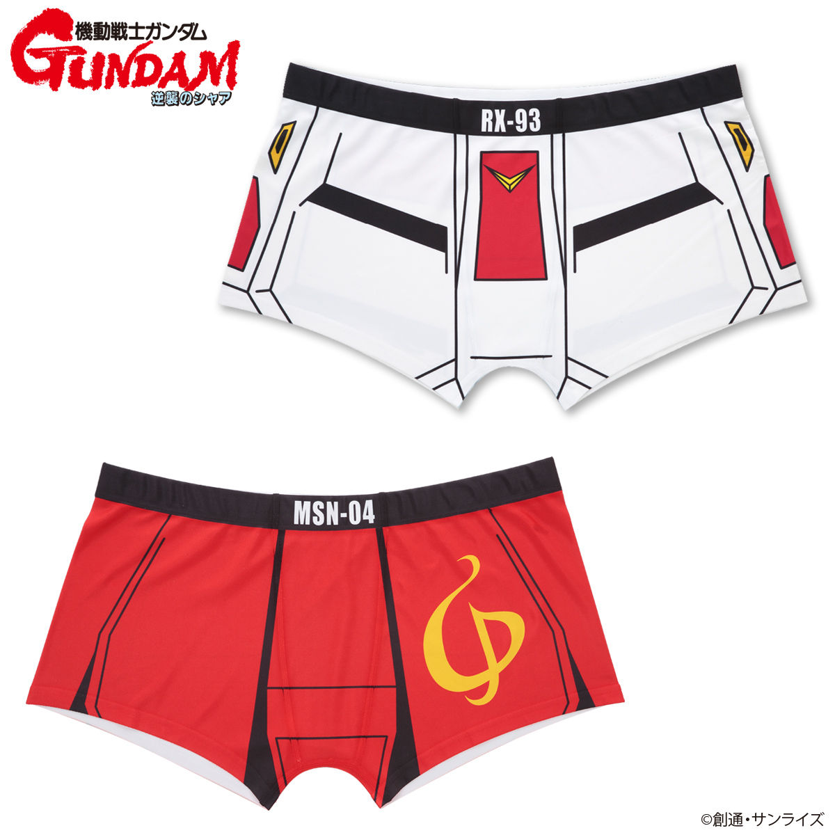 Mobile Suit Gundam Char's Counterattack Mobile Suit Boxers