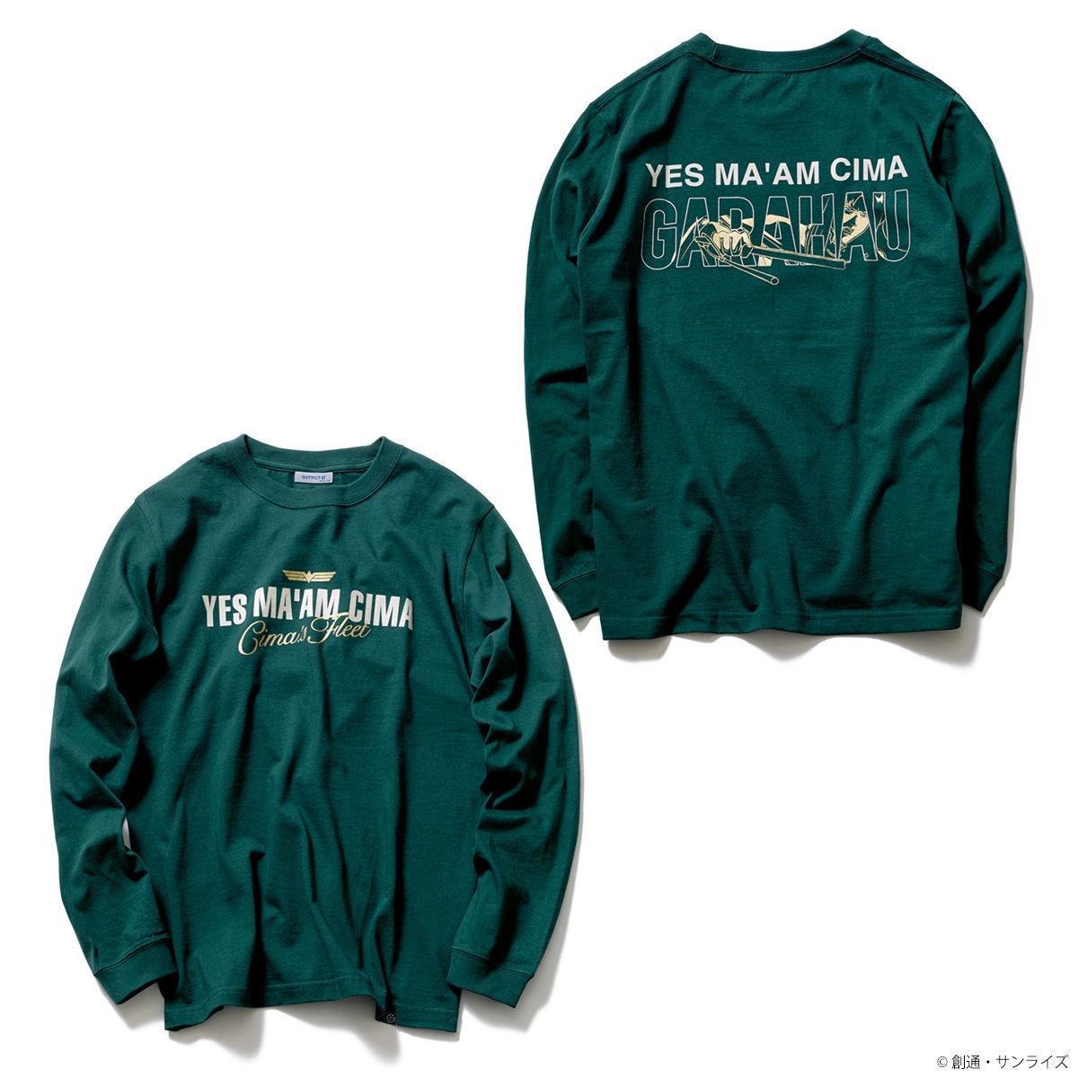 Cima Garahau Long-Sleeve T-shirt—Mobile Suit Gundam 0083: Stardust Memory