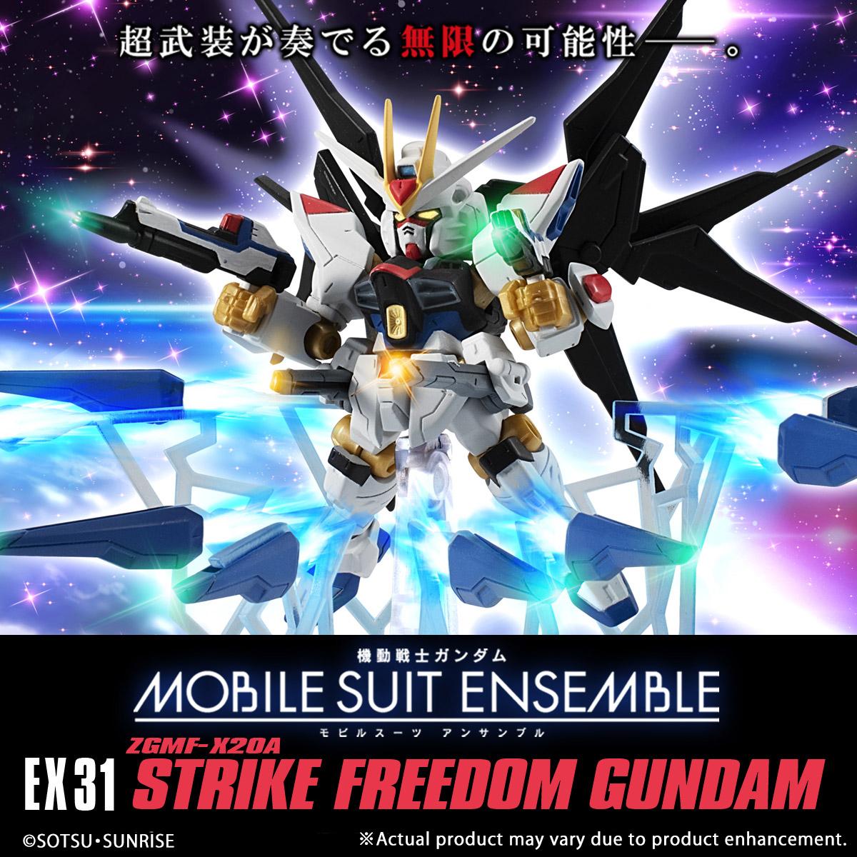 MOBILE SUIT ENSEMBLE EX31 STRIKE FREEDOM GUNDAM
