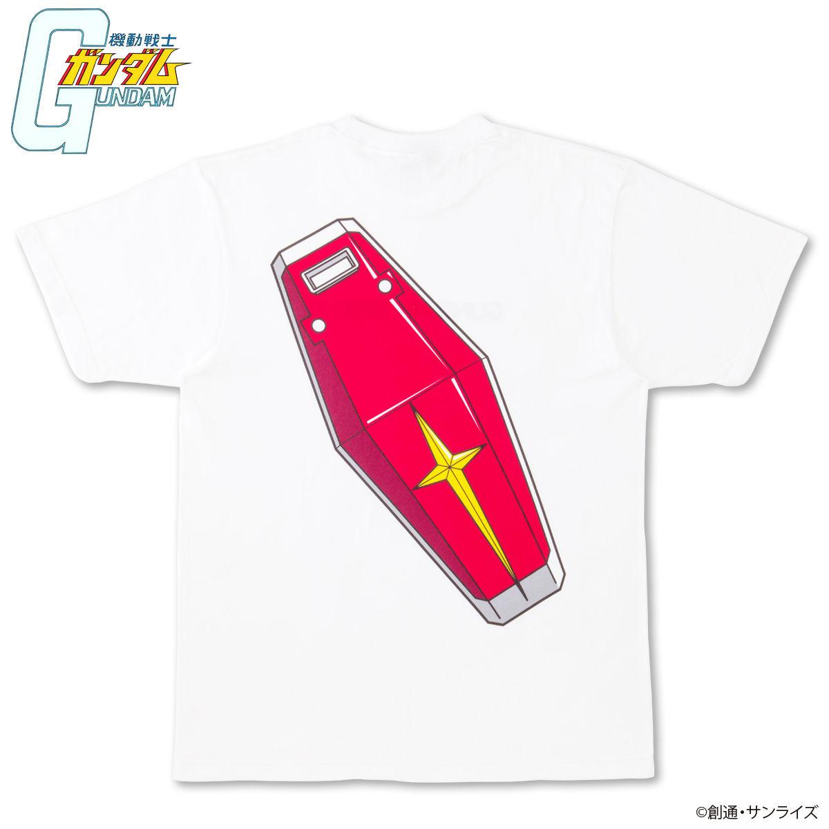Mobile Suit Gundam T-shirt