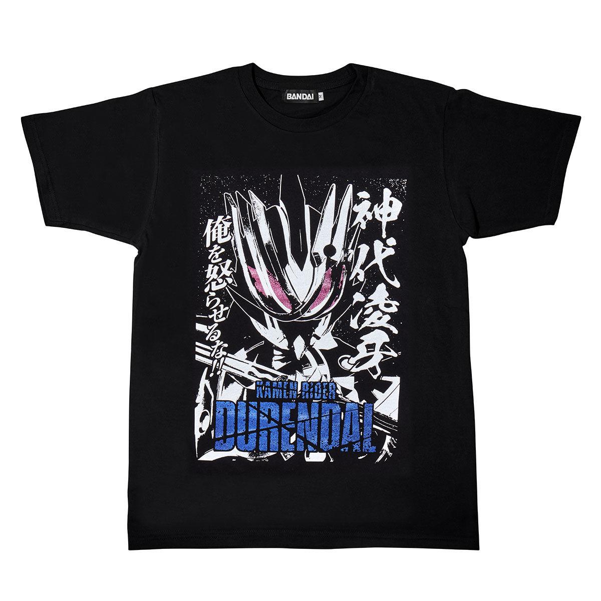 Kamen Rider Saber Ryoga Shindai T-shirt [Dec 2021 Delivery]