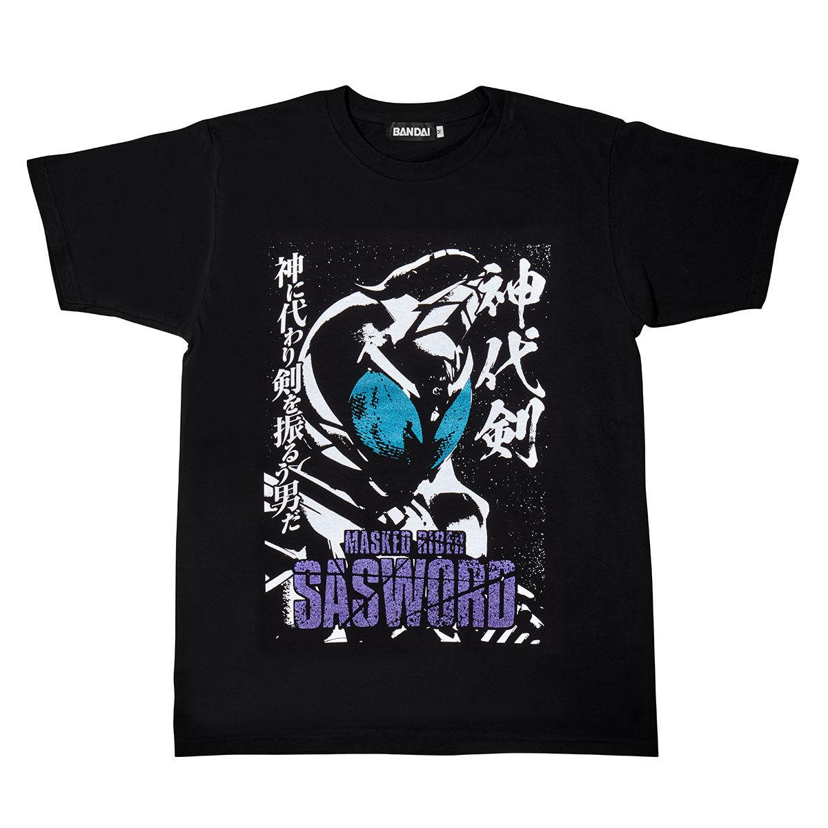 Kamen Rider Kabuto Tsurugi Kamishiro T-shirt