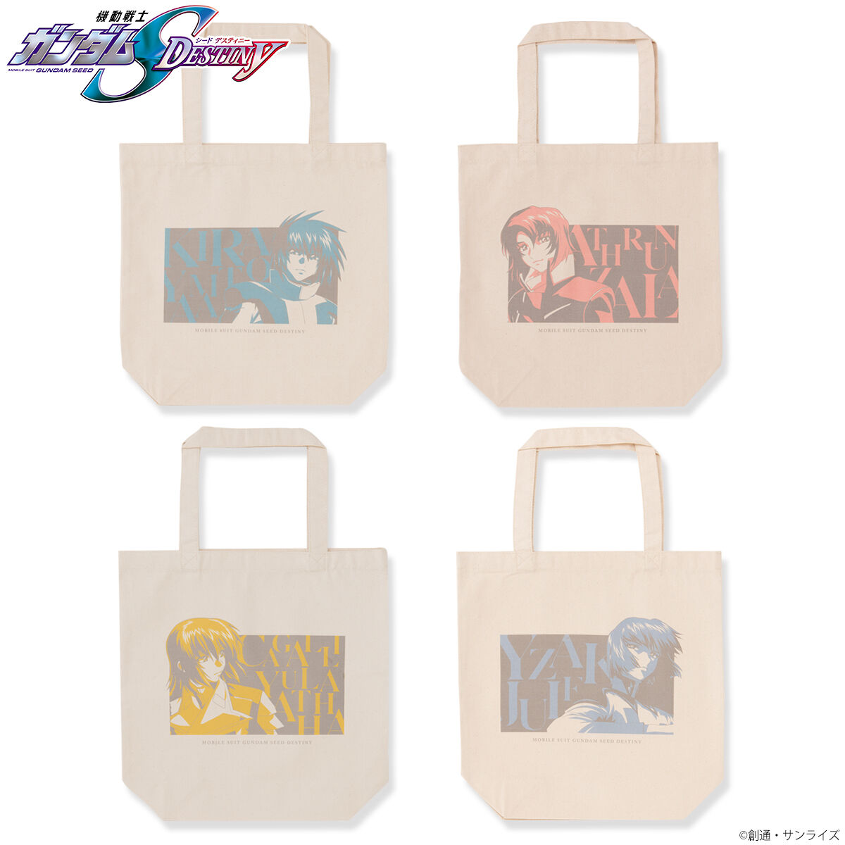 Mobile Suit Gundam SEED DESTINY Tricolor-themed Tote Bag