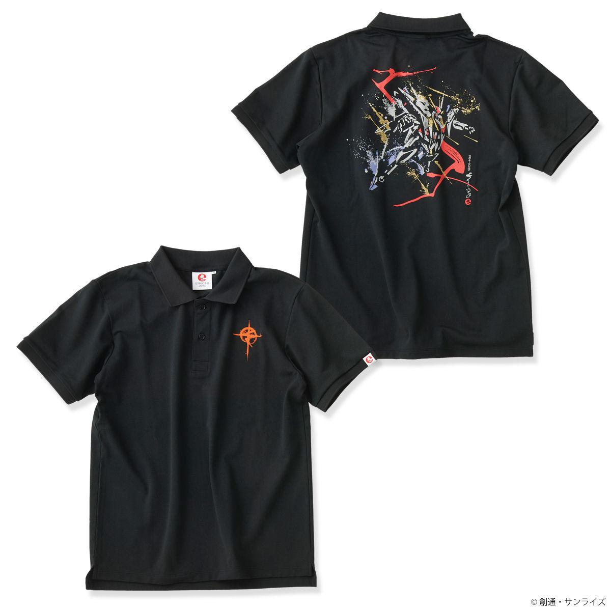 Ξ Gundam Polo Shirt—Mobile Suit Gundam Hathaway/STRICT-G JAPAN Collaboration