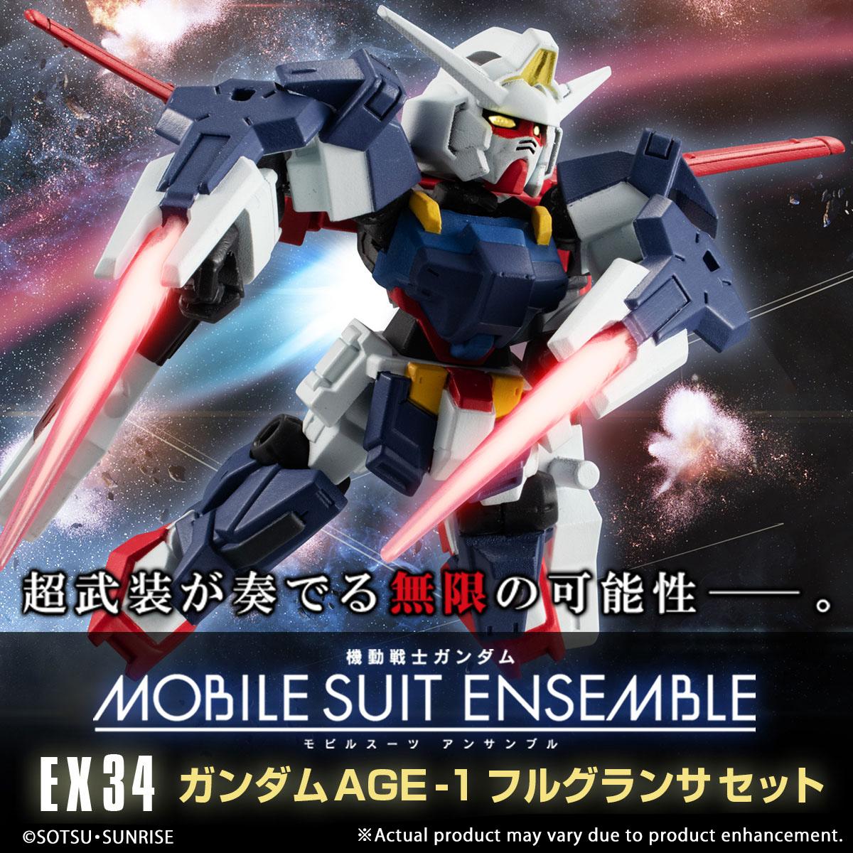 MOBILE SUIT ENSEMBLE EX34 GUNDAM AGE-1 FULL GLANSA SET