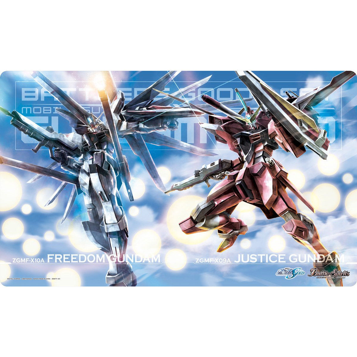 BATTLE SPIRITS GUNDAM BATTLERS SET SEED/IRON-BLOODED ORPHANS SET