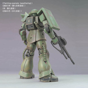 【C3 AFA 2017 Online Campaign 2.0】 MG 1/100 MS-06J ZAKU II (GRAVITY BATTLE LINE IMAGE COLOR VER.)